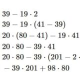 1次不定方程式の整数解と、互除法による解き方、解ける条件
