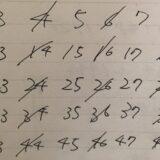 素数判定の試し割り法 エラトステネスの篩とは